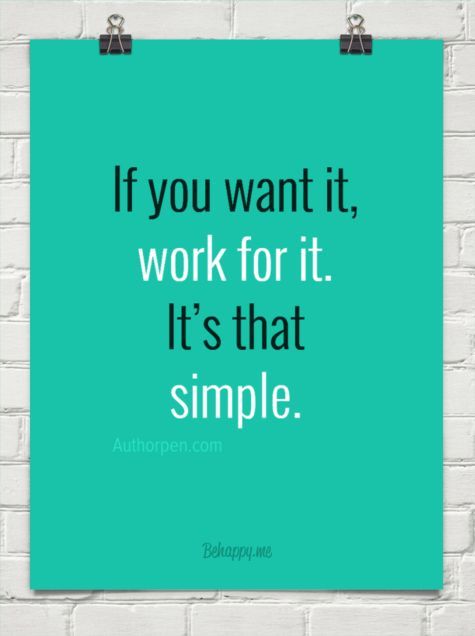 Writer Motivation: If You Want It
